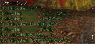 fig070927_06.jpg