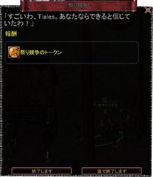 fig071229_04.jpg