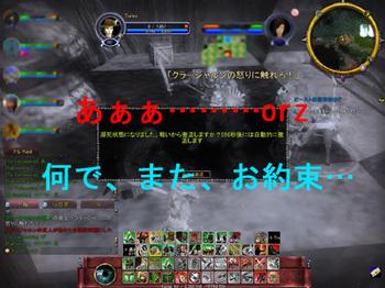 fig080103_14.jpg