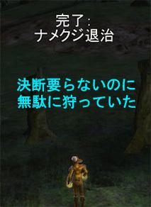 fig080422_01.jpg