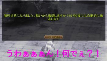 fig080724_10.jpg